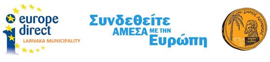 Europe Direct Larnaca
