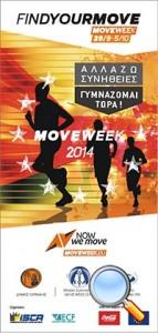 moveweek2014_thumb