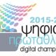 20151103_digital_champion