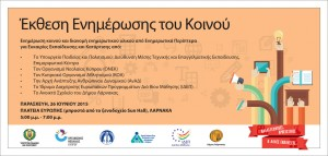 Invitation-EU-Agenda-Info-Fair